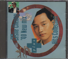 Leslie Cheung / 張國榮 - '90 New Mix + Hits Collection (Out Of Print) (Graded: EX/EX)
