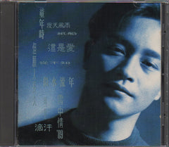 Leslie Cheung / 張國榮 - Salute (Out Of Print) (Graded: NM/NM)