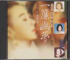OST - 一簾幽夢 (Out Of Print) (Graded: NM/NM)