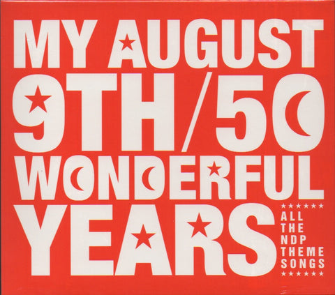 MY AUGUST 9TH / 50 WONDERFUL YEARS