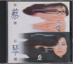 Cai Qin / 蔡琴 - 時間的河 (Out Of Print) (Graded:VG/NM)