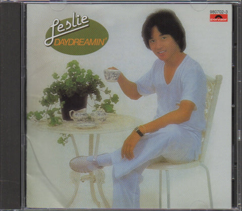 Leslie Cheung / 張國榮 - Day Dreamin' (Out Of Print) (Graded: EX/NM)