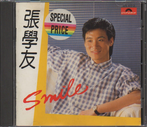 Jacky Cheung / 張學友 - Smile (Out Of Print) (Graded: EX/NM)