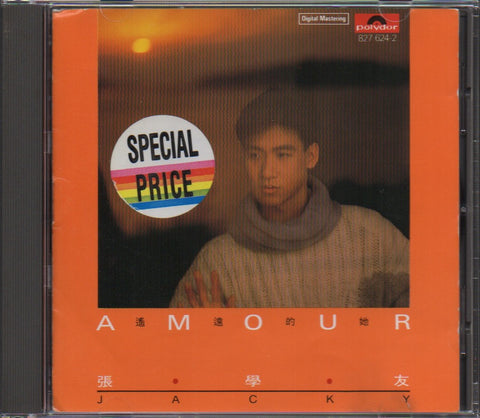 Jacky Cheung / 張學友 - Amour 遙遠的她 (Out Of Print) (Graded: EX/NM)