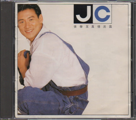 Jacky Cheung / 張學友 - 真情流露 (Out Of Print) (Graded: VG/EX)