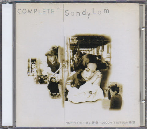 Sandy Lam Yi Lian / 林憶蓮 - Complete Plus (Out Of Print) (Graded:EX/EX)