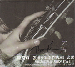 Cheer Chen / 陳綺貞 - 太陽 Digi-pack CW/OBI & Autographed (Out Of Print) (Graded:NM/NM)