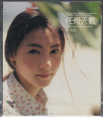 Cecilia Cheung / 張柏芝 - 任何天氣 EP CW/Sticker (Out Of Print) (Graded:NM/EX)