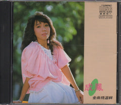 Cheng Feng / 成鳳 - 金曲精選輯 (Out Of Print)(Graded: NM/NM)