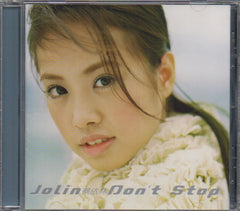Jolin Tsai / 蔡依林 - Don't Stop (Out Of Print)(Graded: NM/EX)