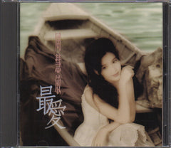 Vivian Chow / 周慧敏 - 最愛 (Out Of Print) (Graded: NM/EX)