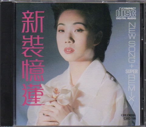 Sandy Lam Yi Lian / 林憶蓮 - 新裝憶蓮 (Out Of Print) (Graded: NM/NM)