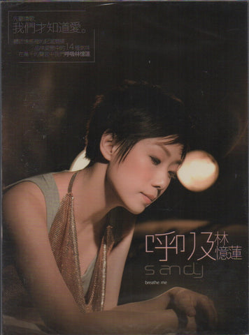 Sandy Lam Yi Lian / 林憶蓮 - 呼吸 (Out Of Print) (Graded: S/S)