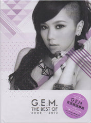 G.E.M / 鄧紫棋 - The Best Of 2008 - 2012 2CD