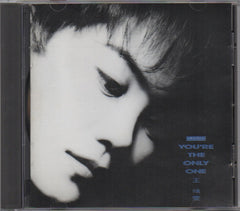 Faye Wong / 王菲 - You're The Only One (Out Of Print) (Graded:EX/NM)