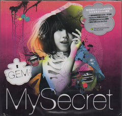 G.E.M / 鄧紫棋 - MySecret (Out Of Print) (Graded: S/S)