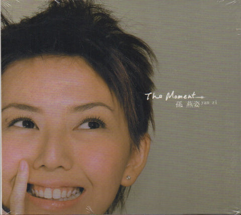 Stefanie Sun Yan Zi / 孫燕姿 - The Moment 2CD