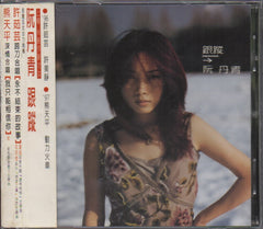Denise Juan / 阮丹青 - 跟蹤 CW/OBI (Out Of Print) (Graded: VG/VG)