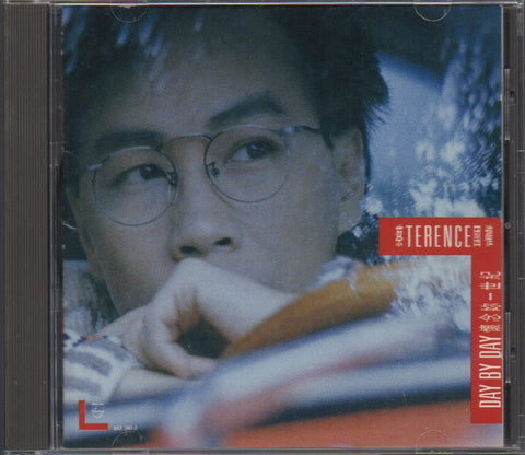 Terence Tsoi  / 蔡國權 - 懷念妳一世紀 (Out Of Print) (Graded: EX/EX)