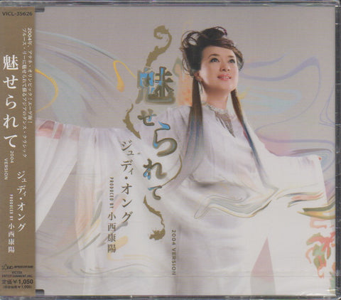 Judy Ongg Qian Yu / 翁倩玉 - 魅せられて 2004 Version (Out Of Print) (GradedS/S)