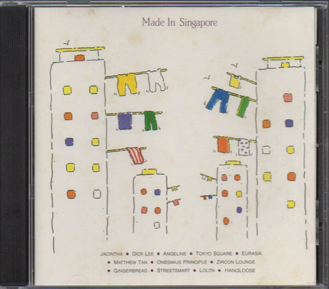 V.A - Made In Singapore (Out Of Print) (Graded: EX/EX)