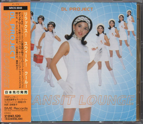 Dick Lee / 李迪文 - Transit Lounge CW/OBI (Out Of Print) (Graded:NM/NM)