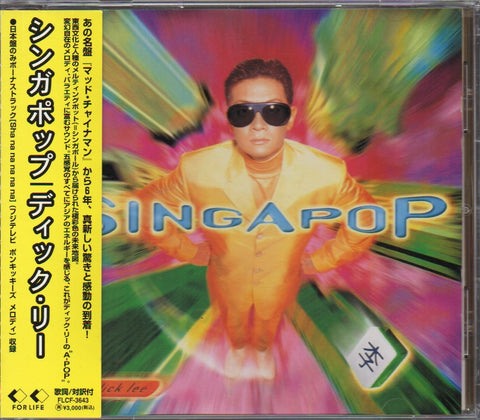 Dick Lee / 李迪文 - Singapop CW/OBI (Out Of Print) (Graded:NM/NM)
