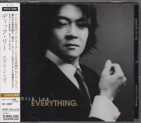 Dick Lee / 李迪文 - Everything CW/OBI (Out Of Print) (Graded:NM/NM)