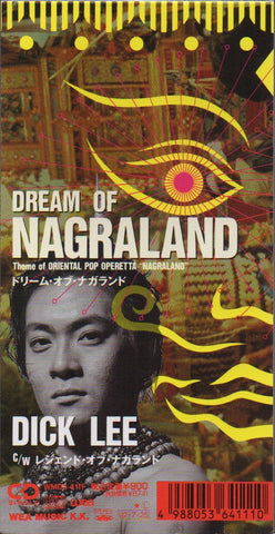 Dick Lee / 李迪文 - Dream Of Nagraland Single (Out Of Print) (Graded:NM/EX)