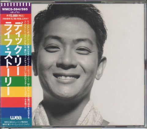 Dick Lee / 李迪文 - Life Story CW/OBI (Out Of Print) (Graded:NM/NM)