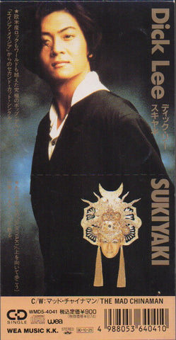Dick Lee / 李迪文 - Sukiyaki Single (Out Of Print) (Graded:NM/NM)