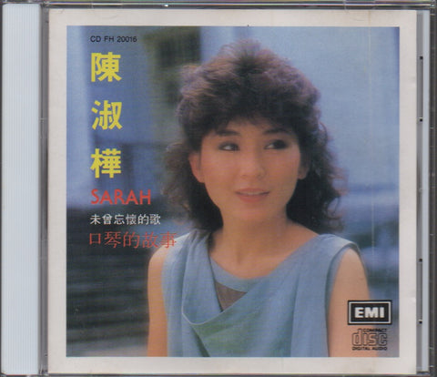 Sarah Chen Shu Hua / 陳淑樺 - 口琴的故事 (Out Of Print) (Graded:VG/EX)