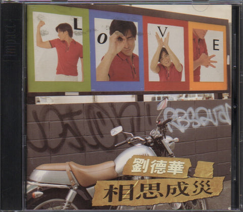 Andy Lau / 劉德華 - 相思成災 (Out Of Print) (Graded: NM/VG)