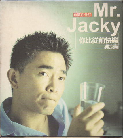 Jacky Wu Zong Xian / 吳宗憲 - 你比從前快樂 (Out Of Print) (Graded: EX/VG)