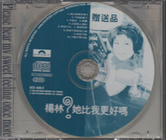 Diana Yang Lin / 楊林 - 她比我更好嗎? Promo Copy (Out Of Print) (Graded: EX/EX)