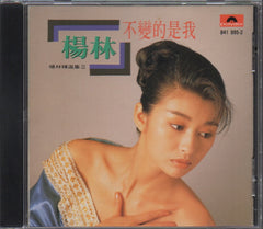 Diana Yang Lin / 楊林 - 不變的是我 (Out Of Print) (Graded: EX/EX)