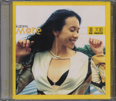 Karen Mok / 莫文蔚 - More 新曲 + 精選全紀錄 Disc 1  (Out Of Print) (Graded: EX/EX)