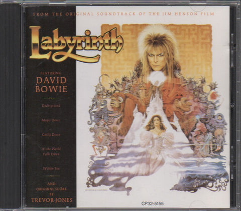 OST - Labyrinth (David Bowie) (Out Of Print) (Graded:NM/NM)