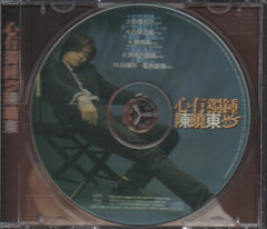 Daniel Chan / 陳曉東 - 心有獨鍾 CW/Outer Box & Cards (Out Of Print) (Graded: EX/EX)