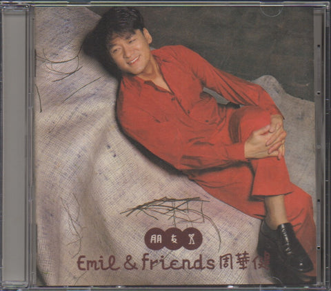Emil Chau / 周華健 - 朋友 (Out Of Print) (Graded:EX/VG)