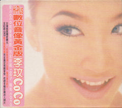 Coco Lee / 李玟 - Self Titled Hi-Plus 數位音像黃金版 CW/Outer Box (Out Of Print) (Graded:NM/EX)