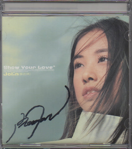 Jolin Tsai / 蔡依林 - Show Your Love Autographed (Out Of Print) (Graded:EX/VG)