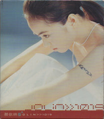 Jolin Tsai / 蔡依林 - 1019 CW/Outer Box & Single (Out Of Print) (Graded:EX/EX)
