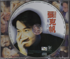 Zhang Ke Fan / 張克帆 - 風的淚 (Out Of Print) (Graded: EX/EX)