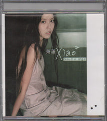 Xiao Xiao / 蕭瀟 - Beautiful Angel CW/Outer Box (Out Of Print) (Graded:EX/NM)