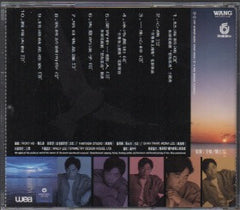 Dave Wang Jie / 王傑 - 一生心碎 (Out Of Print) (Graded: NM/NM)