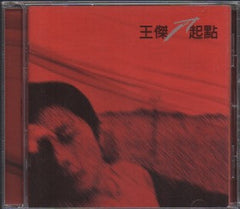 Dave Wang Jie / 王傑 - 起點 (Out Of Print) (Graded:NM/EX)