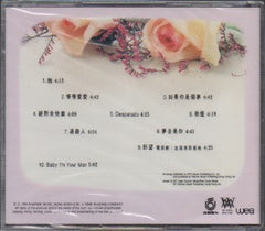 Dave Wang Jie / 王傑 - 她 (Out Of Print) (Graded:S/S)
