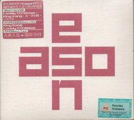 Eason Chan / 陳奕迅 - 4 A Change & Hits (Out Of Print) (Graded:EX/NM)