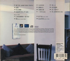 Dave Wang Jie / 王傑 - 愛與夢 CW/Outer Box (Out Of Print) (Graded:EX/VG)